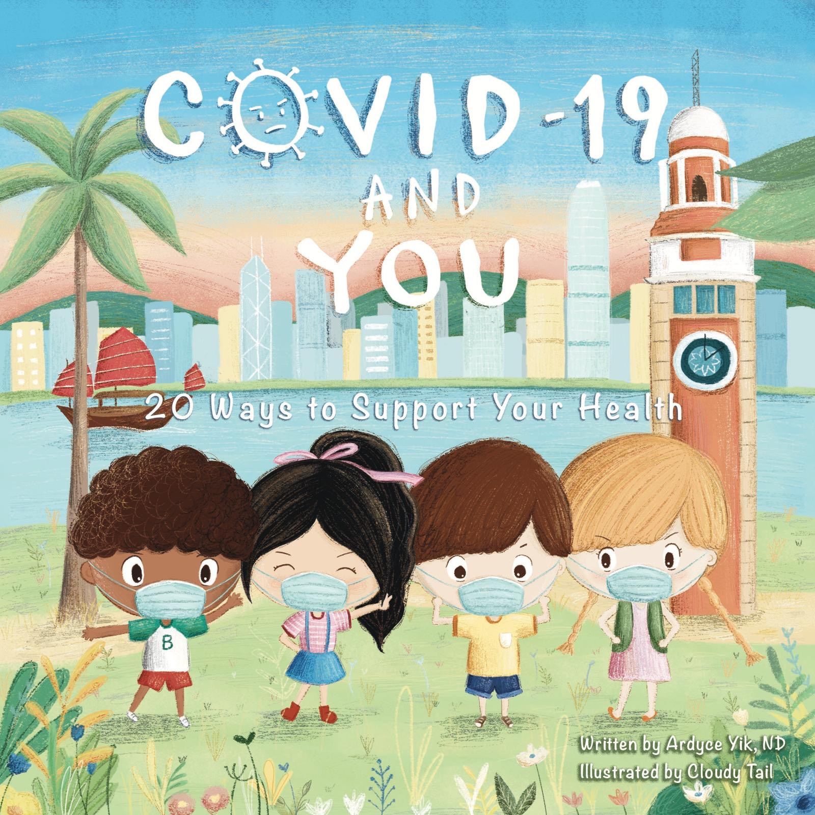COVID19andYOU_frontcover
